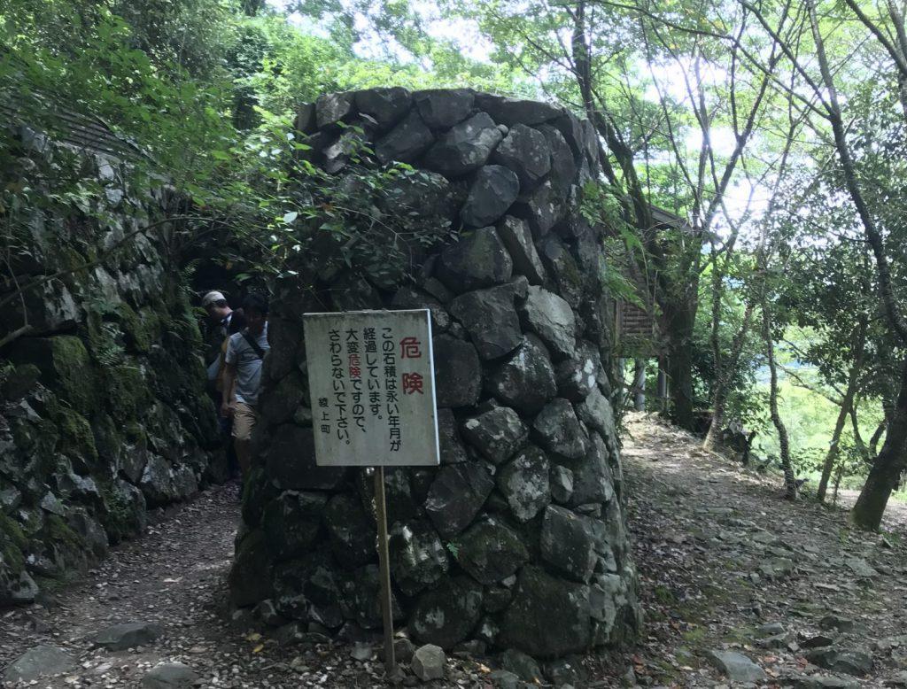 高鉢山風穴の石積と崩壊注意の看板