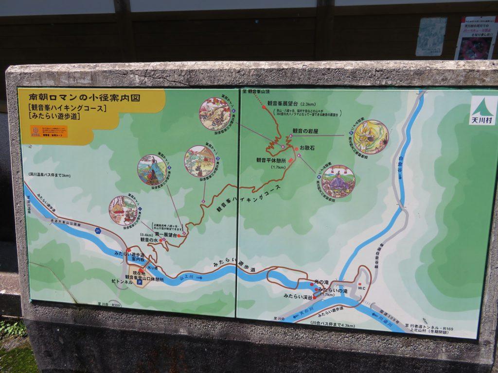 観音峯登山口駐車場周辺地図