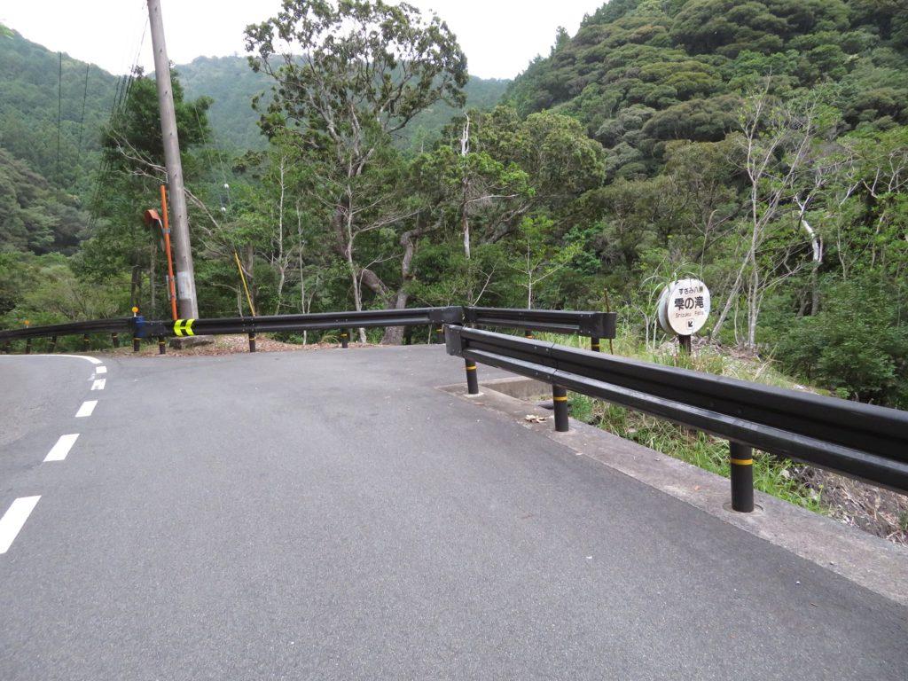 雫の滝駐車場
