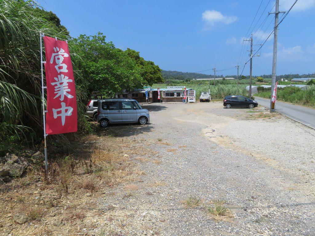 CAVE OKINAWAの駐車場